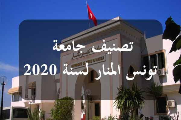 http://orientini.com/uploads/Orientini.com_rang_utm_2020.jpg
