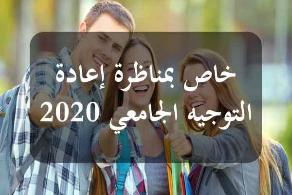 http://orientini.com/uploads/Orientini.com_reo_kairouan_juillet_2020.jpg