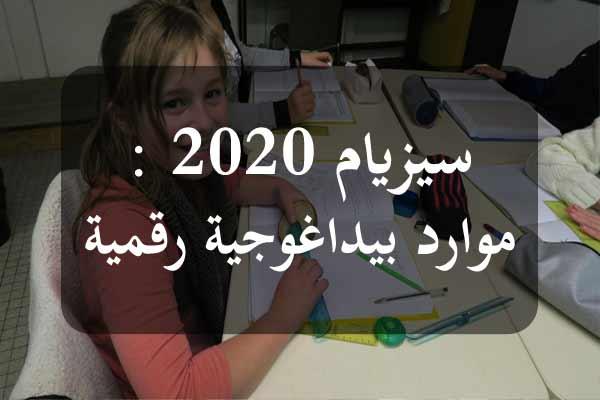 http://orientini.com/uploads/Orientini.com_revision_sixieme_juin_2020.jpg