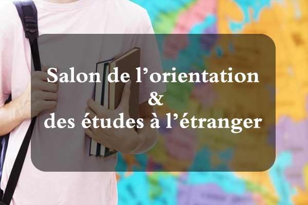 http://orientini.com/uploads/Orientini.com_salon_orientaion_etude_etranger_2020.jpg