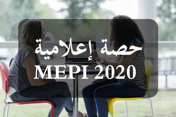 http://orientini.com/uploads/Orientini.com_session_information_mepi_2020.jpg