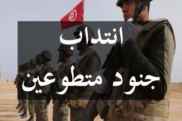 http://orientini.com/uploads/Orientini.com_soldats_armee_terre_2019.png
