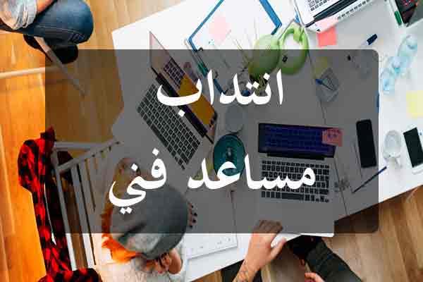 http://orientini.com/uploads/Orientini.com_tech_adj_cpscl_2019.jpg