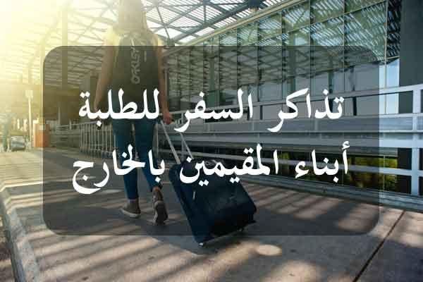 http://orientini.com/uploads/Orientini.com_tickets_avion_ooun_2020..jpg