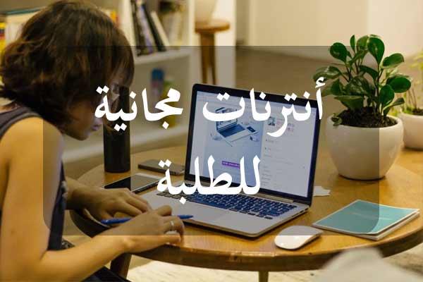 http://orientini.com/uploads/Orientini.com_tunisie_telecom_octobre_2020.jpg