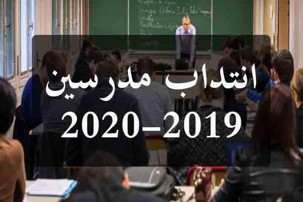 http://orientini.com/uploads/Orientini.com_universite_tunis_2019.jpg