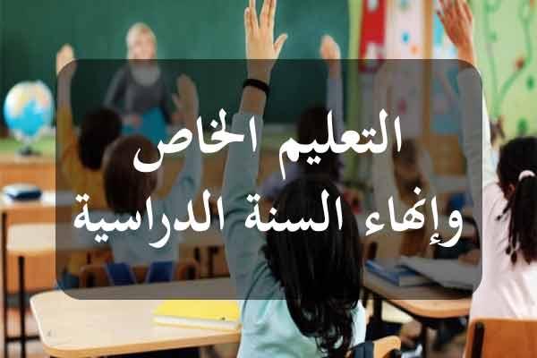 http://orientini.com/uploads/Orientini.com_utipef_tunisie_2020.jpg