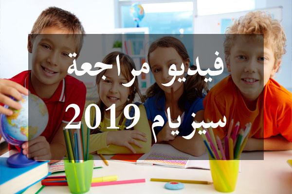 http://orientini.com/uploads/Orientini.com_video_sixiene_2019.jpg