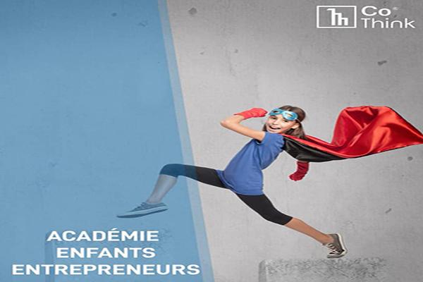 http://orientini.com/uploads/academie_entrepreneur.png