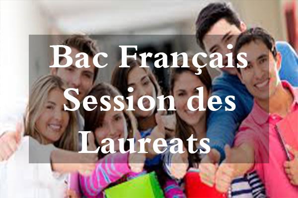 http://orientini.com/uploads/bac_francais_laureat.png