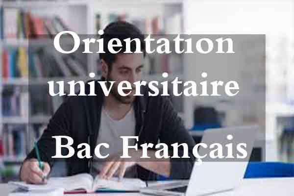 http://orientini.com/uploads/bac_francais_orientation.jpg