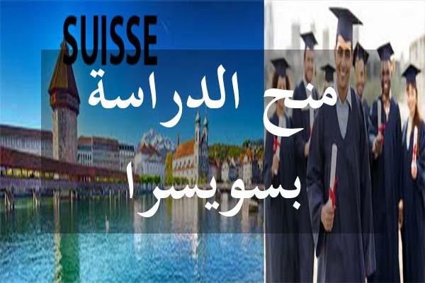 http://orientini.com/uploads/bourse_suisse_2020_2021.jpg