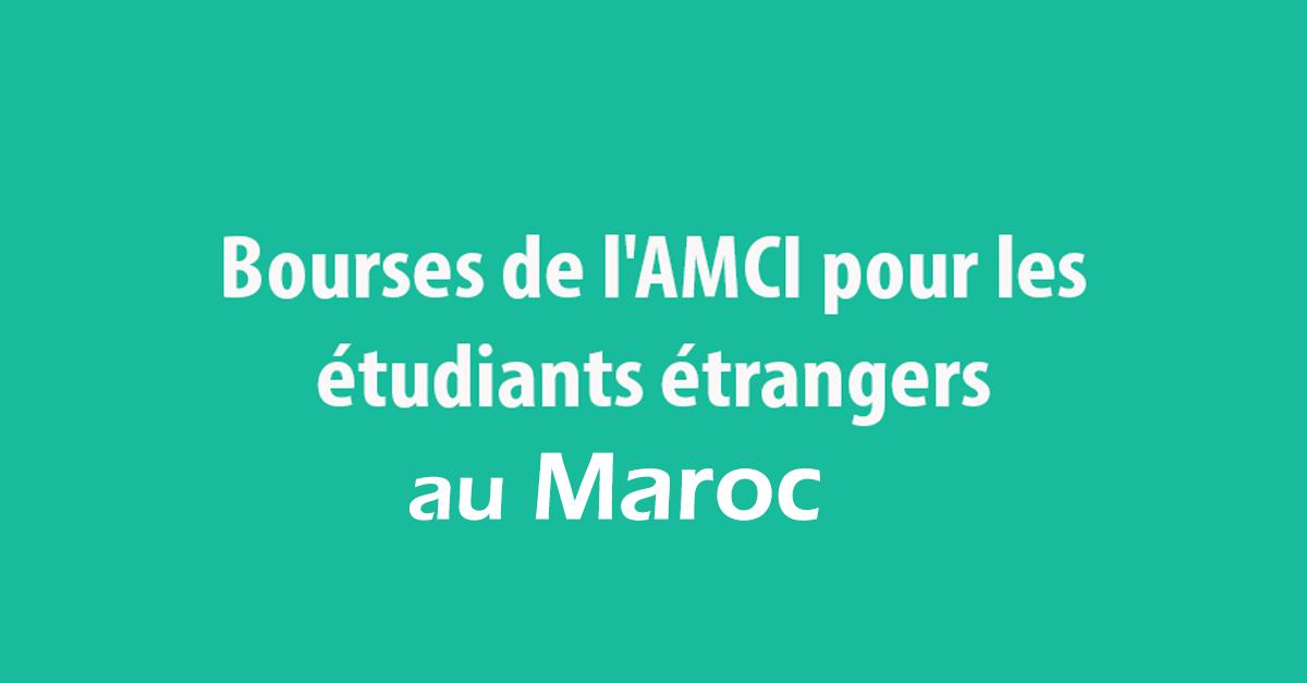 http://orientini.com/uploads/bourses_amci_pour_les_etudiants_etrangers_au_maroc1.png