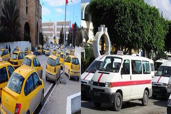 http://orientini.com/uploads/carte_transport_public.png