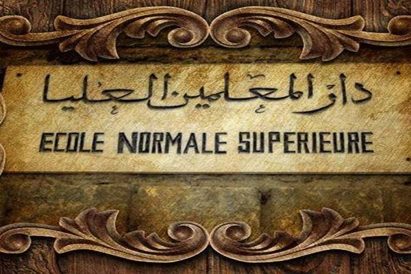 http://orientini.com/uploads/concour_ecole_normale.png