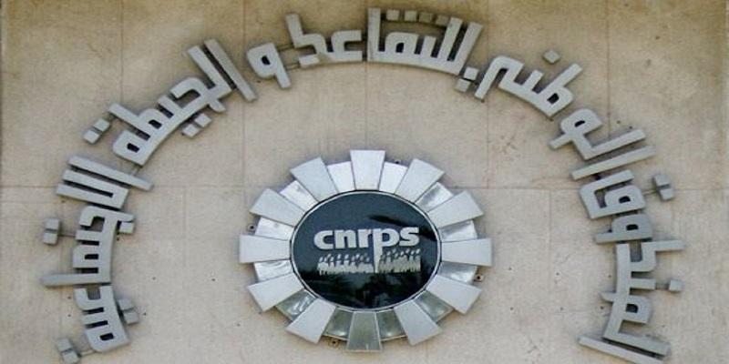 http://orientini.com/uploads/conditions_pret_universitaire_cnrps_tunisie.jpg