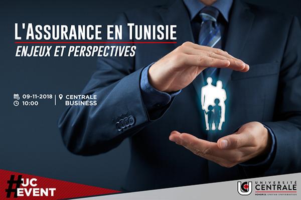مؤتمر -التأمين في تونس: قضايا ووجهات نظر-