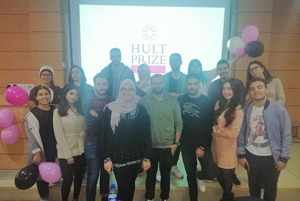 الجامعة المركزية: الجائزة الدولية HULT PRIZE