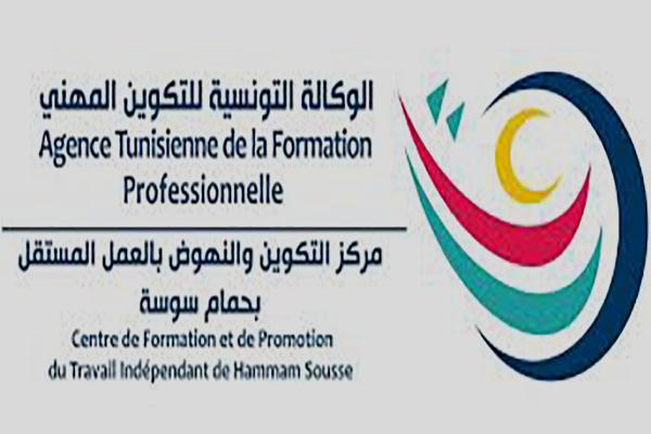 http://orientini.com/uploads/formation_hammem_sousse.png