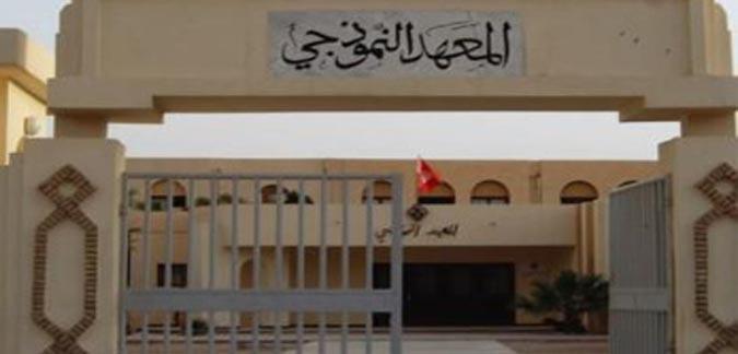 http://orientini.com/uploads/inscription_college_pilote_tunisie.jpg