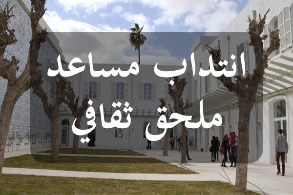 http://orientini.com/uploads/institut_francais_de_Tunis.jpg