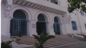 وزارة الشؤون الاجتماعية: مناظرة خارجية بالاختبارات لانتداب 51 أخصائيا اجتماعيا