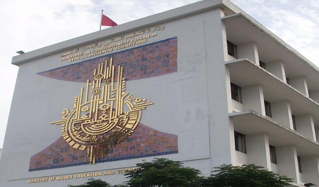 http://orientini.com/uploads/ministere_de_leneseignement_superieur_tunisie.png