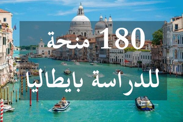http://orientini.com/uploads/orientini.com_bourse_italie_sfax_2019.png