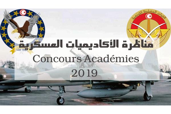 http://orientini.com/uploads/orientini.com_concours_academies_2019.png