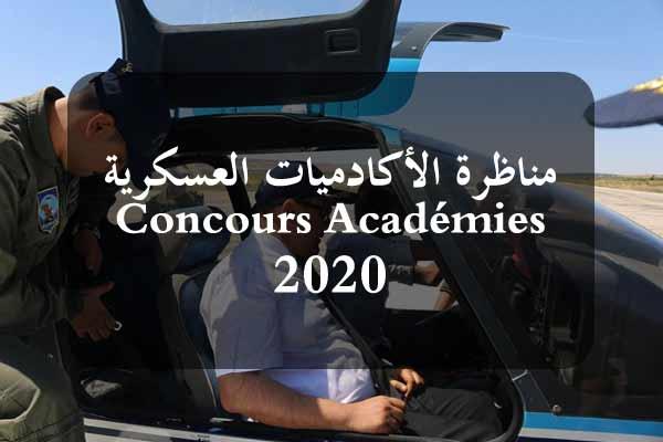 http://orientini.com/uploads/orientini.com_concours_academies_2020.jpg