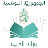 وزارة التربية التسجيل في مناظرة الماجستير المهني لتكوين 2910