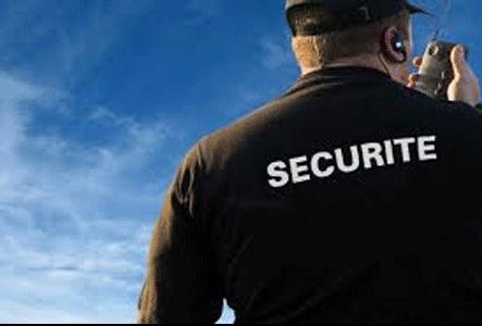 http://orientini.com/uploads/orientini.com_gardien_agent_sécurité_conditions_règles_2018_2020.png