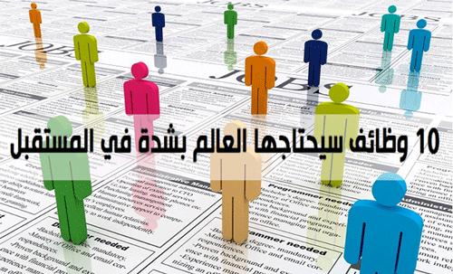 http://orientini.com/uploads/orientini.com_job_travail_offre_demploi2018_2019.png