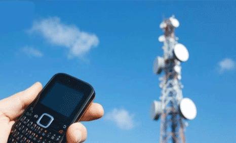 http://orientini.com/uploads/orientini.com_réseau_telecommunication_2018_2019_2020.png