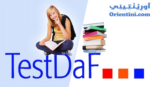 http://orientini.com/uploads/orientini.com_tes_daf_2019_2018.png