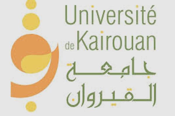 http://orientini.com/uploads/orientini.com_univ_Kairouan_2018.png
