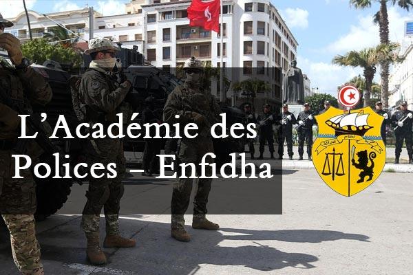 http://orientini.com/uploads/police_academy_enfidha_tunisia.jpg