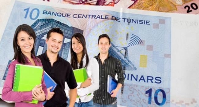 http://orientini.com/uploads/pret_universitaire_cnss.jpg