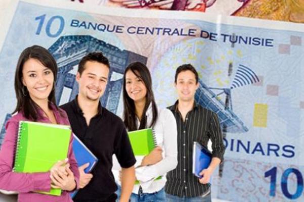 http://orientini.com/uploads/pret_universitaire_cnss.png