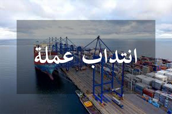 http://orientini.com/uploads/recrutement_port.jpg