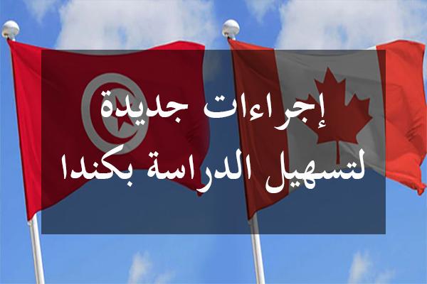 http://orientini.com/uploads/tunisie_canda.png