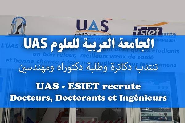 http://orientini.com/uploads/uas_esiet_recrute_docteurs.jpg