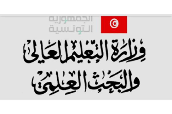 http://orientini.com/uploads/universite_tunisienne_mediterranee_africaine.png