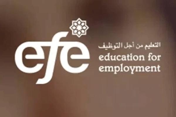 https://orientini.com/uploads/Orientini.com_EFE_Tunisie_2019.png