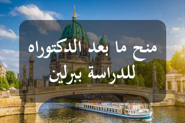 https://orientini.com/uploads/Orientini.com_bourses_Berlin_2019.jpg