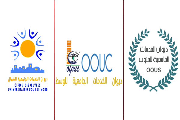 https://orientini.com/uploads/Orientini.com_ooun_oouc_oous_foyer_stage.png
