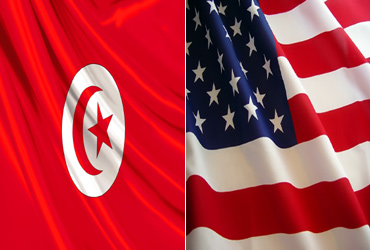https://orientini.com/uploads/bourse_américaine_tunisienne.jpg