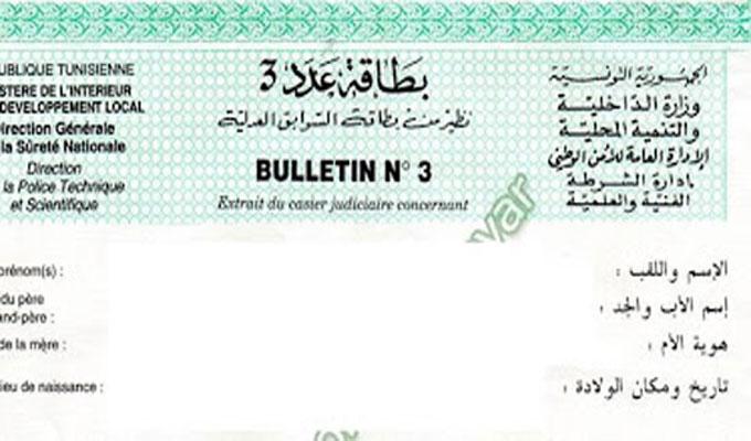 https://orientini.com/uploads/bulltin_n_3_tunisie.jpg
