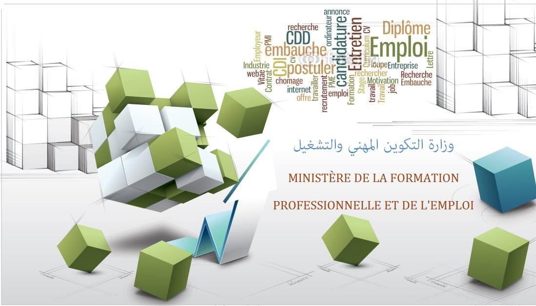 https://orientini.com/uploads/financement_PME.jpg