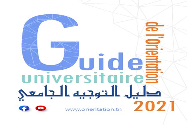 https://orientini.com/uploads/guide_orientation_2021_orientini.png